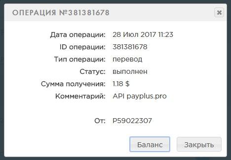 https://pp.userapi.com/c840233/v840233534/190ef/xGhauhMIDWg.jpg