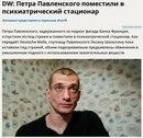 Андрей Левчук фото #23