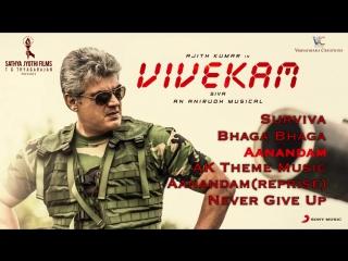"""Vivekam"" 2017 - Official Telugu Jukebox  Ajith Kumar  Kajal Aggarwal  Anirudh  Siva"