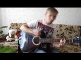 Руки вверх - Думала Песня под гитару Дискотека 90 х