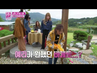 180117 Red Velvet @ Level Up Project Season 2 Ep.9