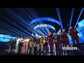 [RAW|VK][05.01.2018] MONSTA X Ending Stage CUT @ KBS Music Bank