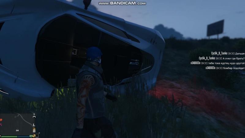 Коротенький монтаж (Grand Theft Auto Online)