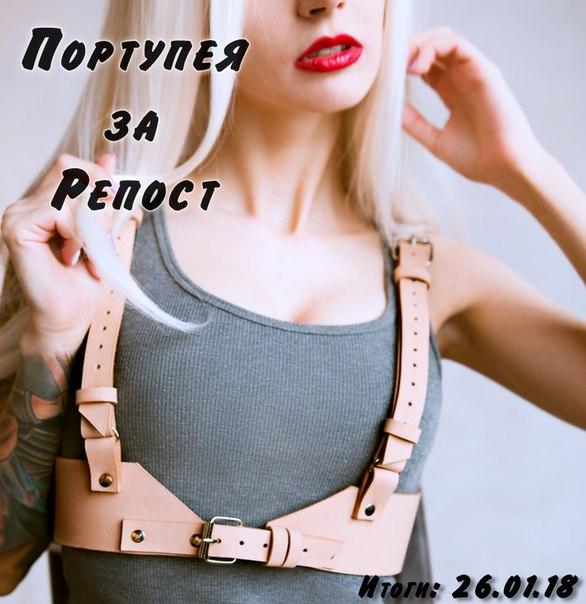 Фото №456241872 со страницы Софьи Никишовой