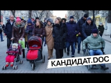 Кандидат.doc: Собчак и будущие избиратели в Саратове [05/01/18]