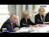 Президент России Владимир Владимирович Путин назвал недопустимым