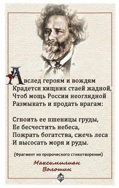 https://pp.userapi.com/c840233/v840233595/402b6/8d7re1xLM4A.jpg