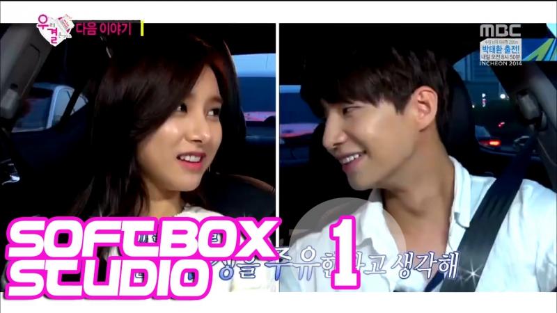 [Озвучка SOFTBOX] Молодожены (Сон Чжэ Рим и Ким Со Ын) 01 эпизод