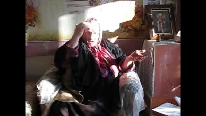 Путину от Бабы Вали - Давай, сматывай удочки, Володя...