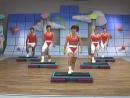 Step N Motion 1 - Шейпинг, Аэробика, Фитнес