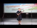 Карачевцева Ирина - «Всё ещё впереди»