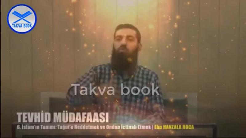Обращение на суд тагъута-куфр muvahhidun