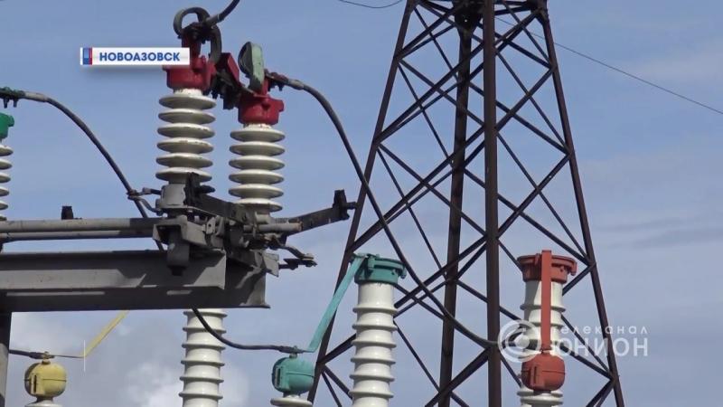 Запущена новая линия электропередач в Новоазовске