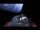 «Без паники»: красный Tesla Roadster бороздит просторы Вселенной с манекеном за рулём