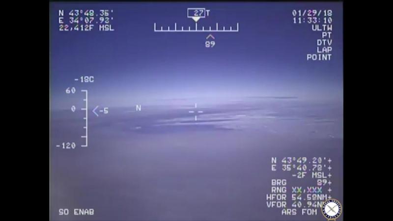 U.S. EP-3E Aries II Intercepted Over Black Sea by Russian Fighter.
