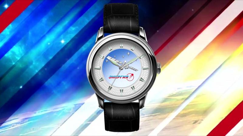 Часы Полет Классика для РКК Энергия