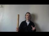 Как играть на диджериду. Традиционные стили. Урок 1: Дит-ту