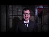 Эксперимент-12. Обращение начальника тюрьмы Юрия Хованского
