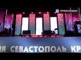 Концерт «Россия. Севастополь. Крым». Прямая трансляция