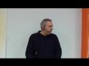 №35 Лекция_Йога, как она есть_Автор курса - Михаил Юрьевич Митюшин