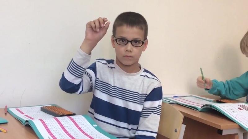 Результаты учеников центра ментальной арифметики в Йошкар-Оле