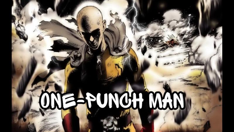 Ванпанчмен | Onepunchman