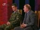 Русский взгляд 3 канал 2009-04-12 Военная реформа .ТВЦ