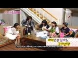 Хен Джун и Хван Бо 4 серия