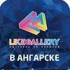 Like Gallery: выставка 3D иллюзий в Ангарске