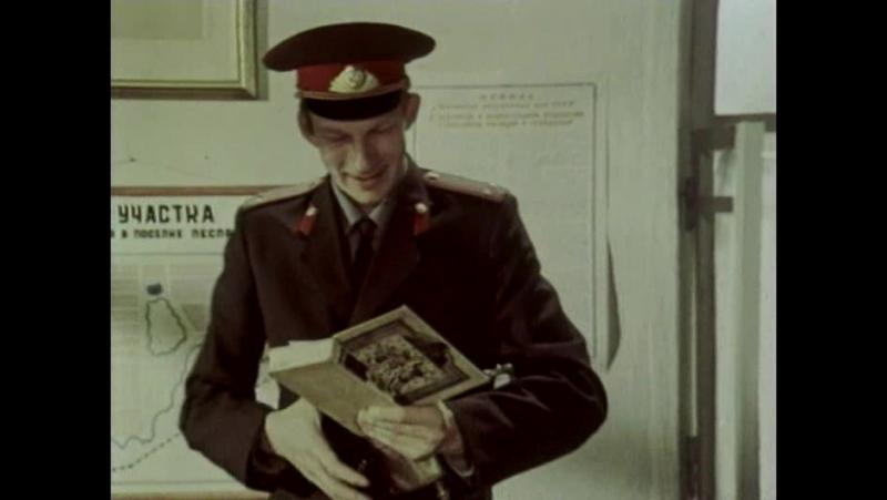 И это всё о нём (1977) 6 серия