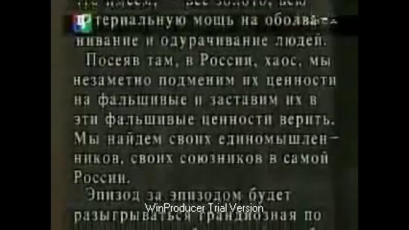 ПЛАН ДАЛЛАСА