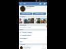 Оля Куркина - победитель розыгрыша Avon онлайн