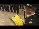 Посвящение в кадеты 2017 Ещё один ролик