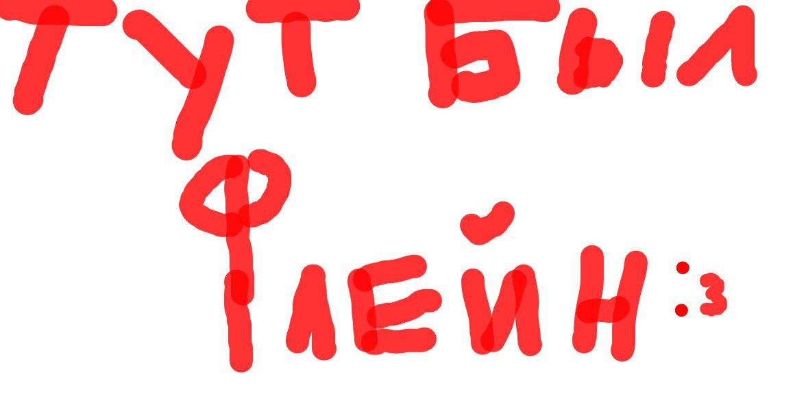 Οлег Αнтонов | Купить роспись ВКонтакте на SignDonate