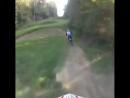Mx ride