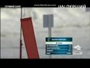 Начало прямой трансляции биатлона и старт одиночной смешанной эстафеты на канале UA:Перший (Украина). 26.11.2017