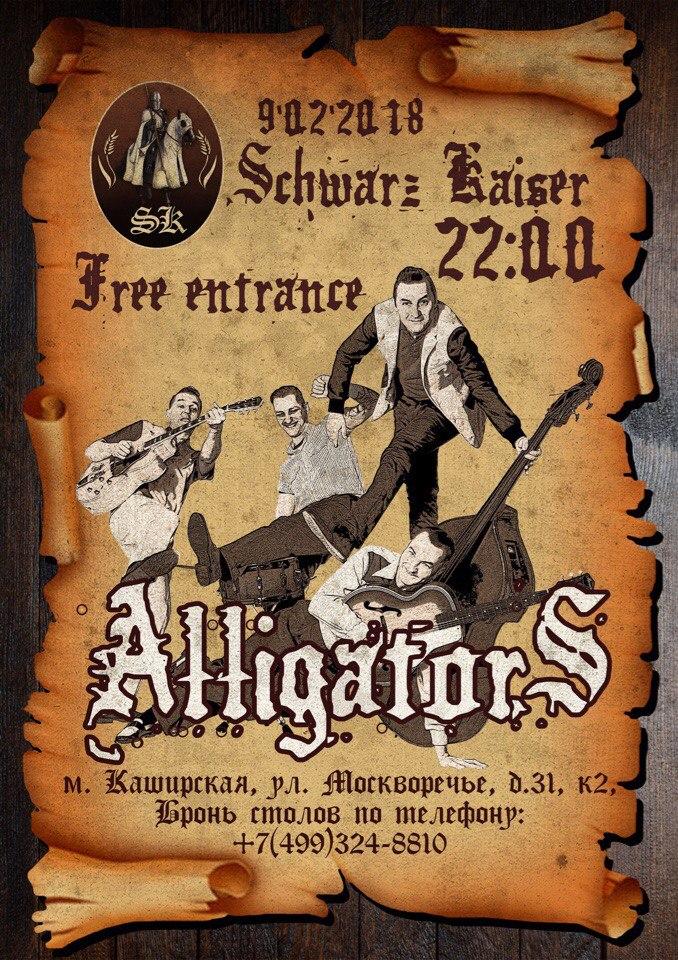 09.02 Alligators в пивной Чёрный Кайзер!