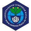 Tsentralnaya Semennaya-Baza