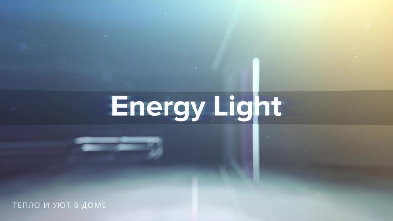 Новое предложение от Максиформ - стекло EnergyLight