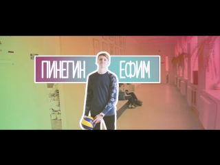#ХОЧУвУРФУ | школа №90 |  г.Ижевск
