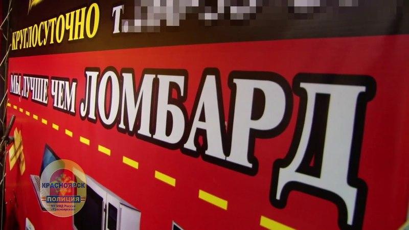 В Красноярске мужчина нападал на девушек и похищал ценные вещи