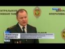 Вести-Москва • Контрабанда на миллиард: таможенники изъяли килограммы драгоценностей