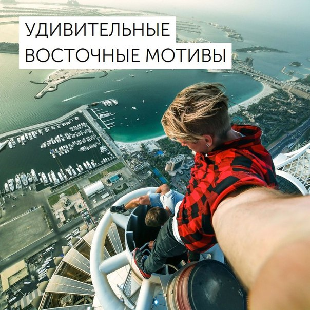 Фото №456308148 со страницы Михаила Каликина