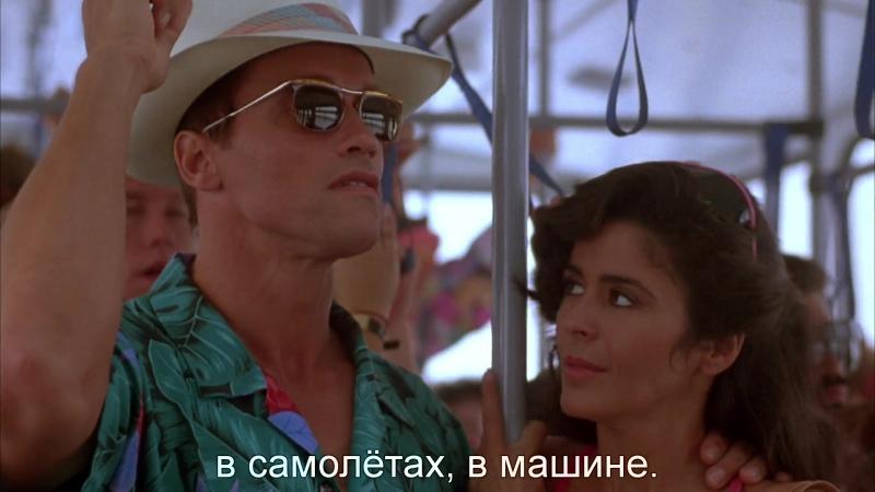 Бегущий Человек   The Running Man (1987) Eng Rus Sub (1080p HD)