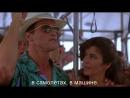 Бегущий Человек | The Running Man (1987) Eng + Rus Sub (1080p HD)