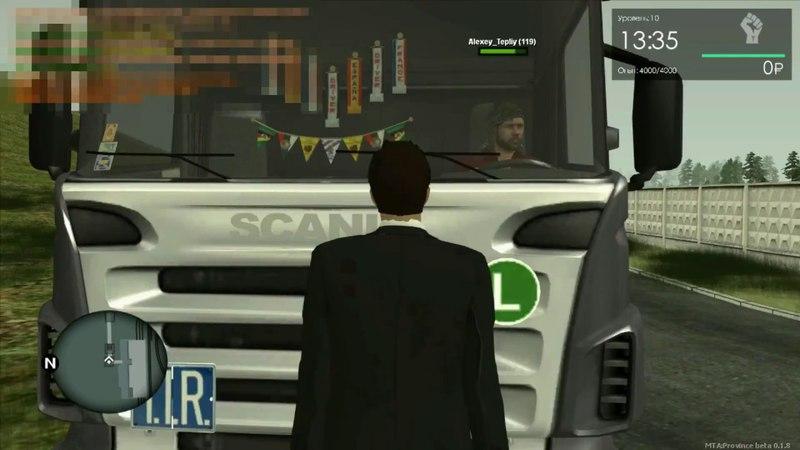 MTA Province (Server 2) - Админ будни (Охота на Дальнобойщиков)