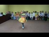 ПЕППИ - Стефания
