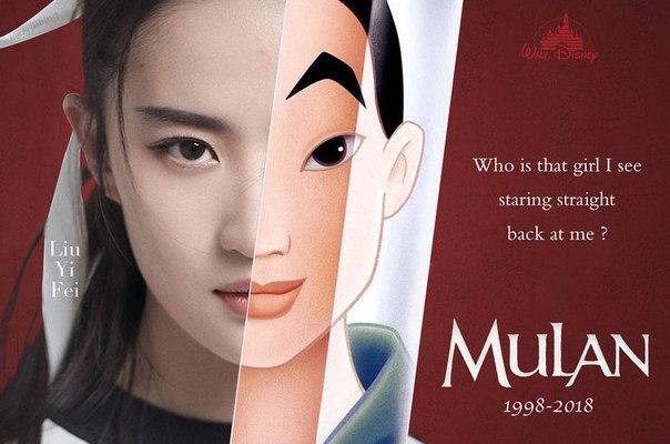 Disney назвали актрису, которая сыграет принцессу Мулан в киноверсии мультфильма