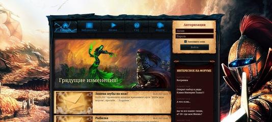 Ролевая онлайн игра неверлэнд сюжетно-ролевая игра сюжетно-ролевые игры в детском саду