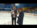 Предложение на льду Арена Север